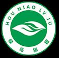 河南候鸟旅居网络科技有限公司 最新采购和商业信息