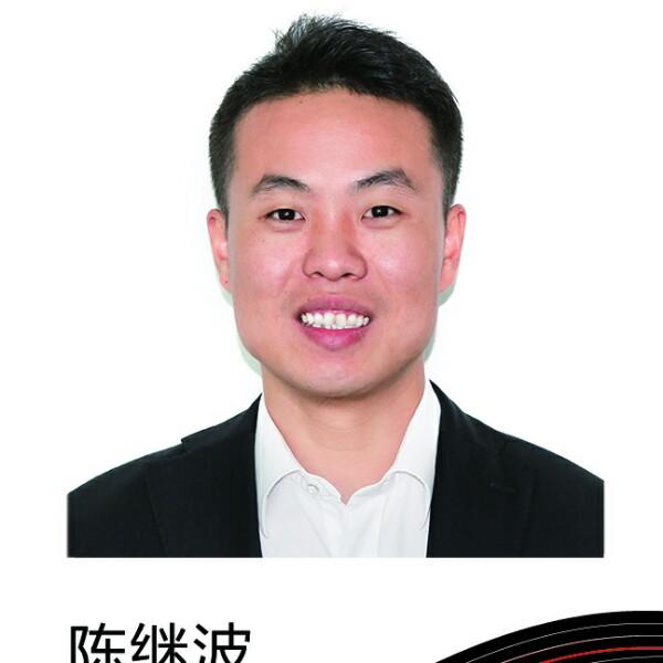 陈继波 最新采购和商业信息