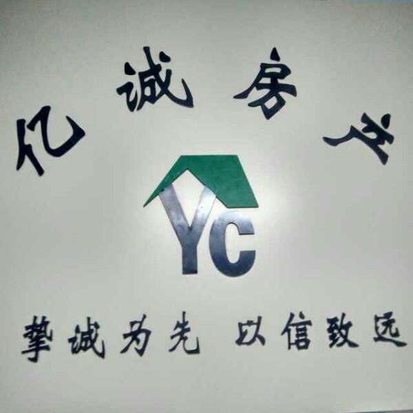 陈文英 最新采购和商业信息