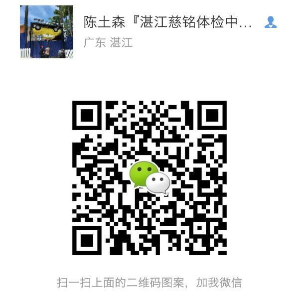 陈土森 最新采购和商业信息