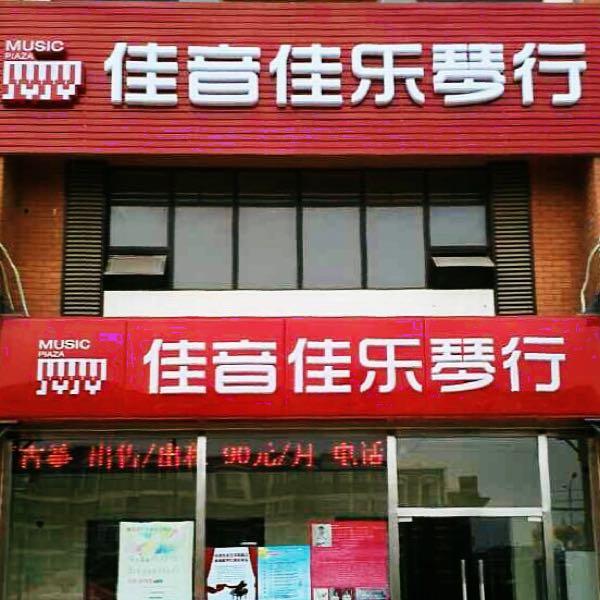 刘珂 最新采购和商业信息