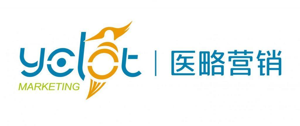 上海医略营销策划有限公司 最新采购和商业信息