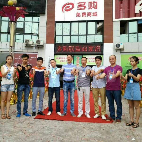 邓培五 最新采购和商业信息