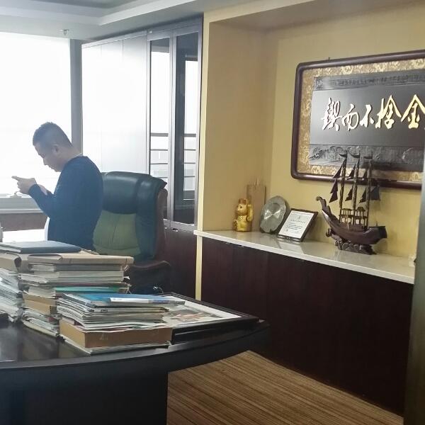 王亚舟 最新采购和商业信息