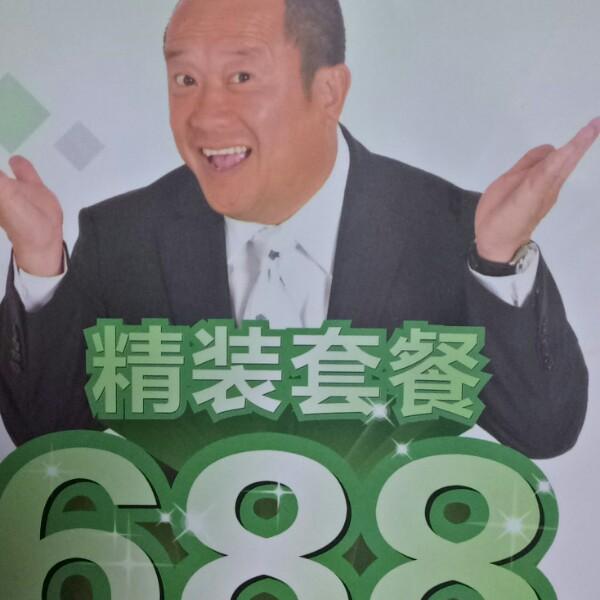 张伟帮 最新采购和商业信息