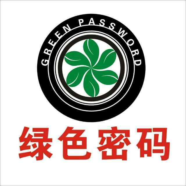 深圳市拓荒年汽车用品有限公司 最新采购和商业信息