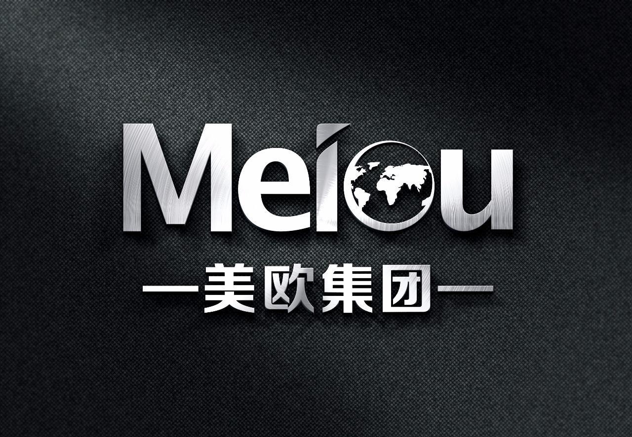 美欧移民投资置业(深圳)有限公司 最新采购和商业信息