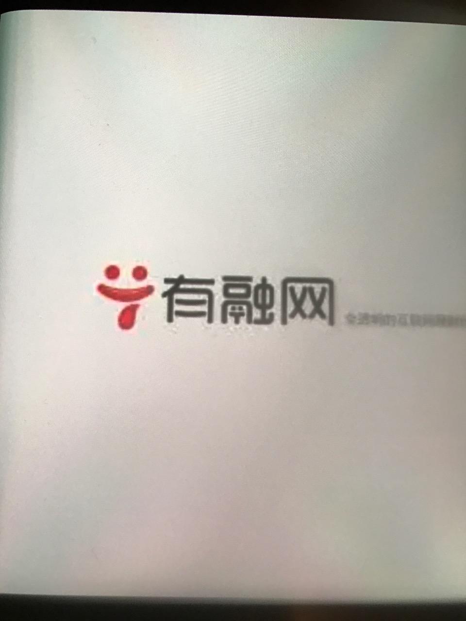 杭州信有诚互联网金融服务有限公司