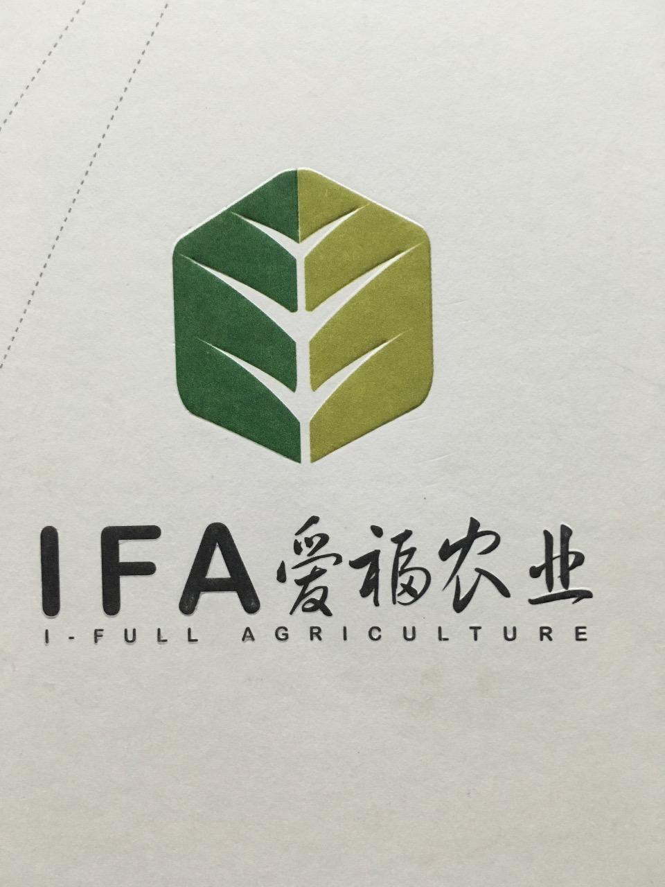 甘肃爱福农业发展股份有限公司 最新采购和商业信息