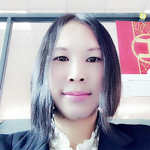 鲁成艳 最新采购和商业信息