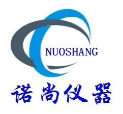 台州诺尚机械设备有限公司 最新采购和商业信息