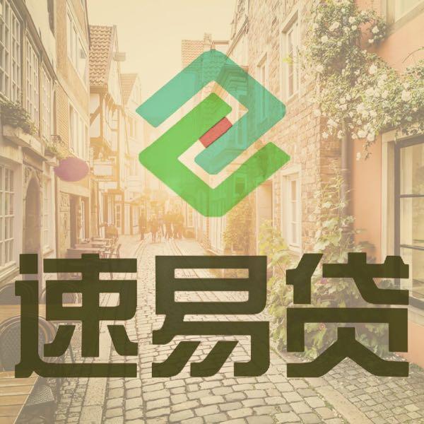 吴小健 最新采购和商业信息