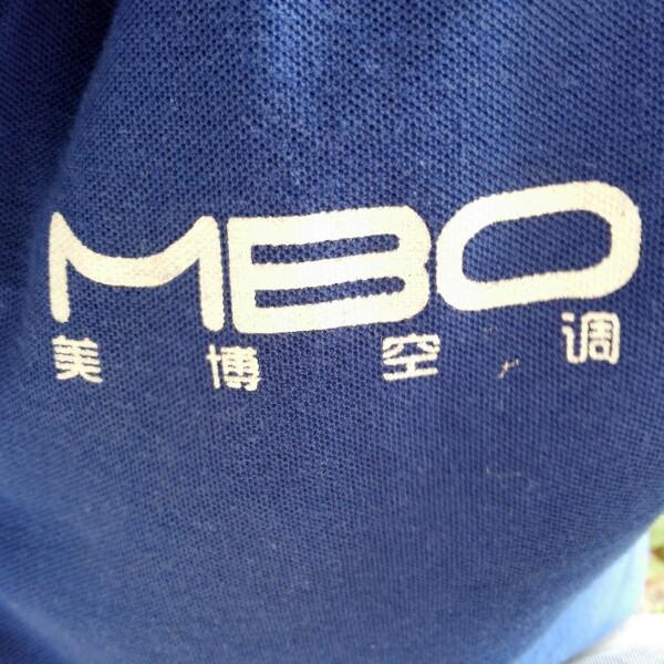 刘天海 最新采购和商业信息