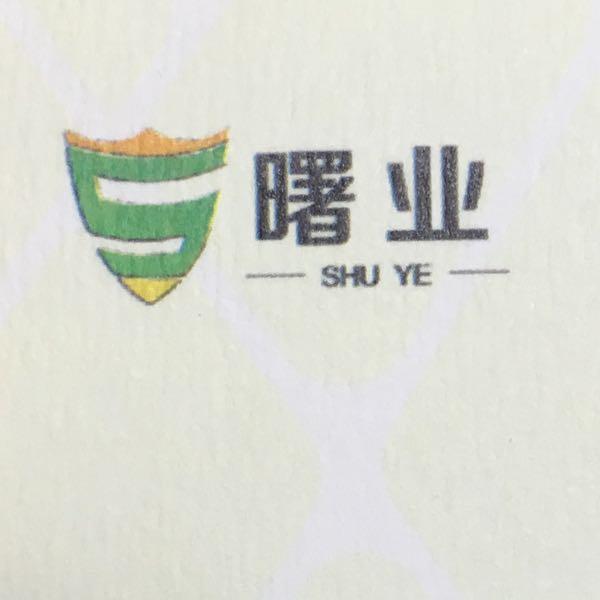 蔡磊 最新采购和商业信息