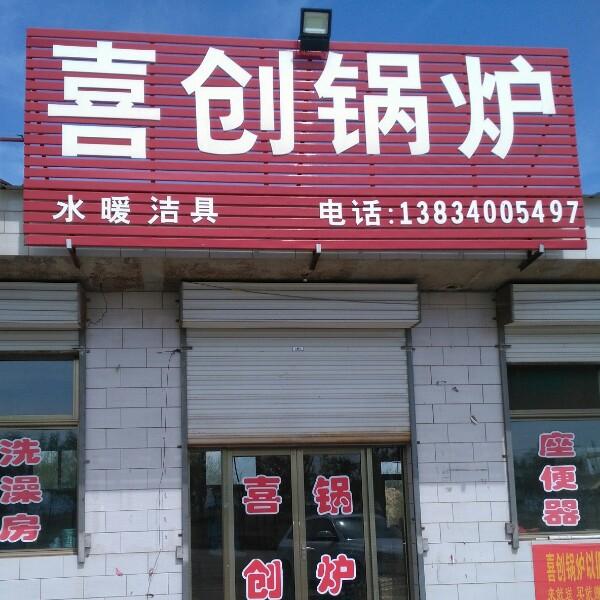 王应伟 最新采购和商业信息