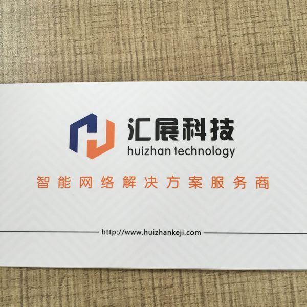 张蕾 最新采购和商业信息