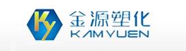 金源塑化(香港)有限公司深圳代表处 最新采购和商业信息