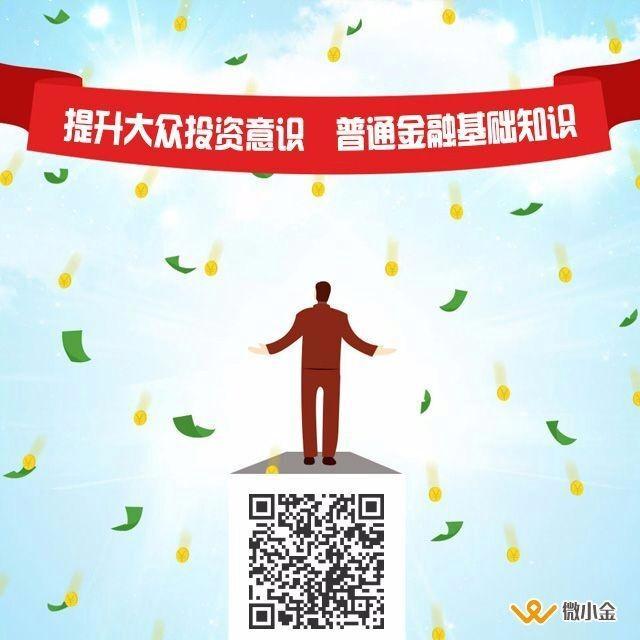 北交(深圳)文化经纪有限公司 最新采购和商业信息
