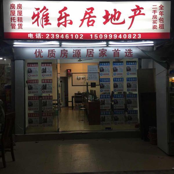 林志明 最新采购和商业信息