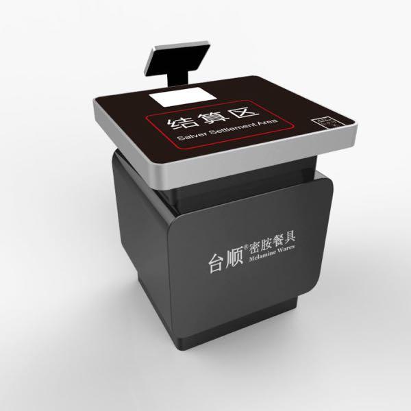 杨志伟 最新采购和商业信息