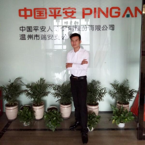 袁红 最新采购和商业信息