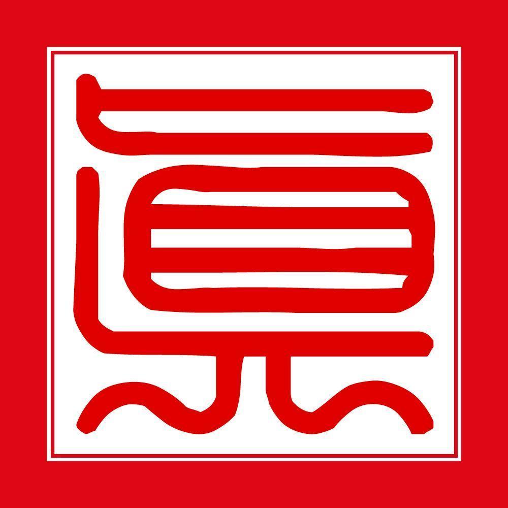 广东淘真宝科技股份有限公司 最新采购和商业信息