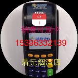 刘清元 最新采购和商业信息