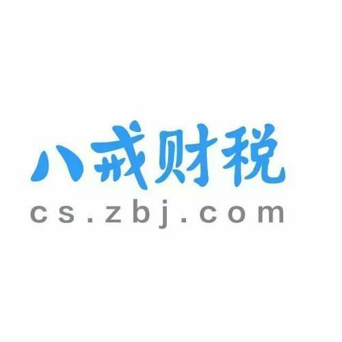 重庆猪八戒网络有限公司 最新采购和商业信息