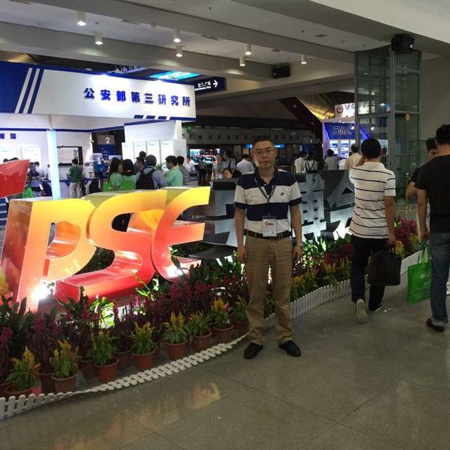 刘章琼 最新采购和商业信息