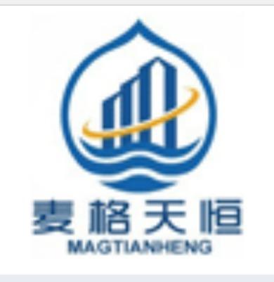 北京麦格天恒科技发展有限公司