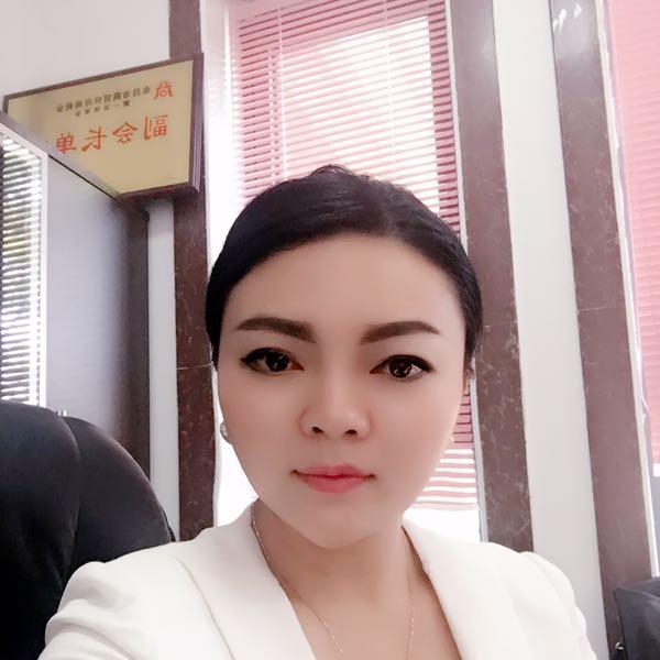 林君萍 最新采购和商业信息