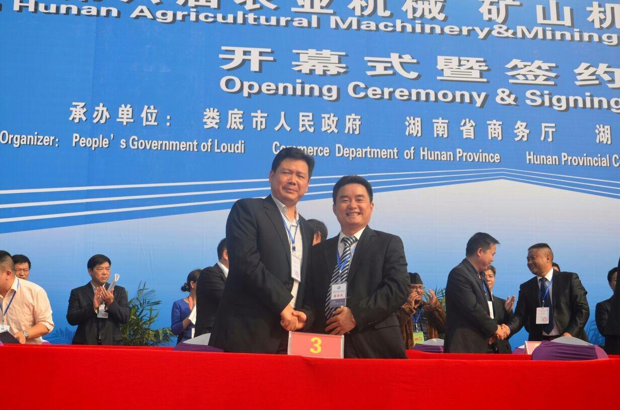 湖南大视野集团有限公司 最新采购和商业信息