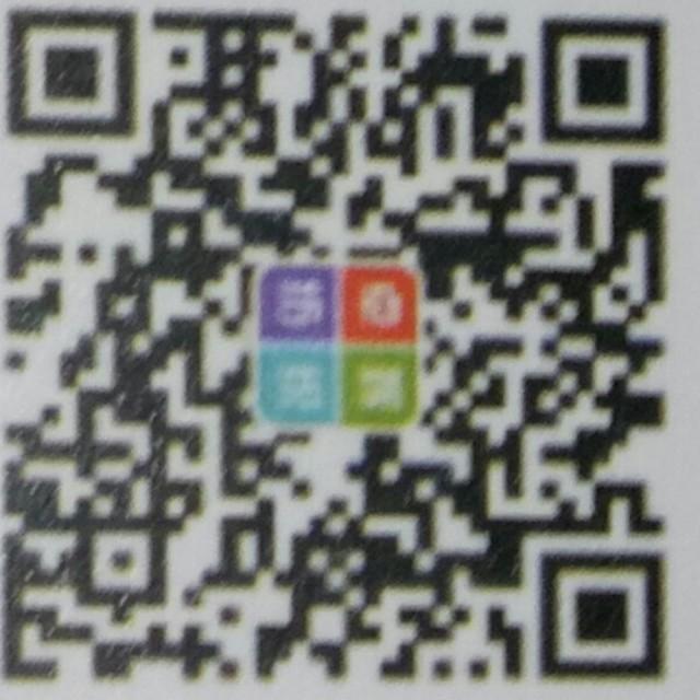 张绍飞 最新采购和商业信息