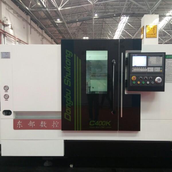 来自庄德祥发布的供应信息:... - 台州市东部数控设备有限公司(大森机床)
