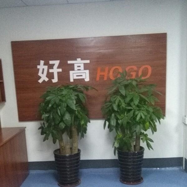 来自李春炳发布的公司动态信息:办事处升级。... - 好高防爆滑轮有限公司