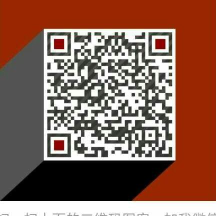 杨亚辉 最新采购和商业信息