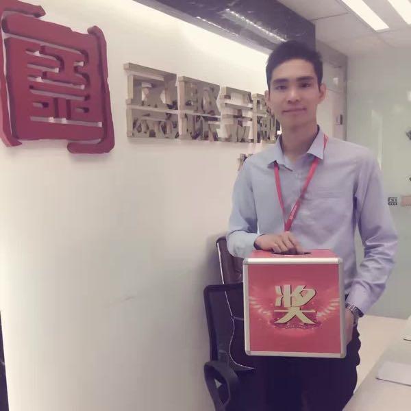 刘光恒 最新采购和商业信息