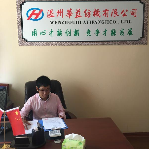 赵高寿 最新采购和商业信息