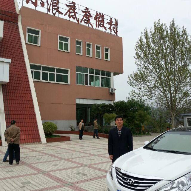 刘宏 最新采购和商业信息