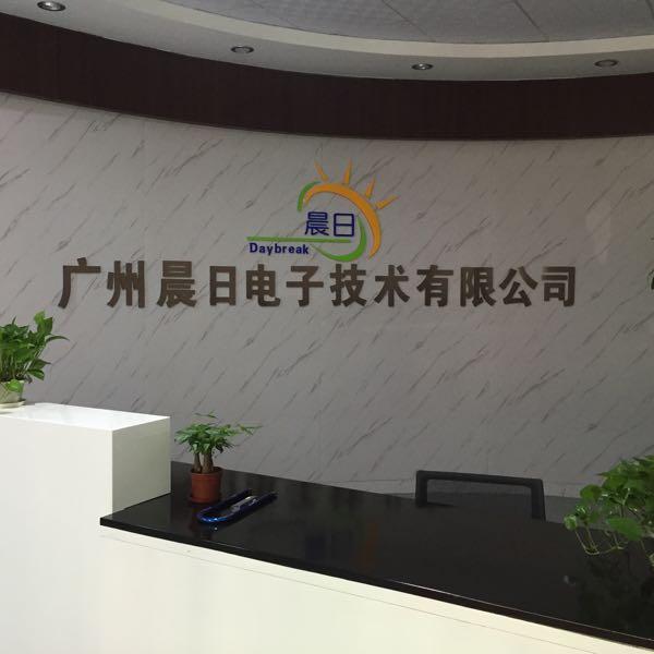 赖佑风 最新采购和商业信息