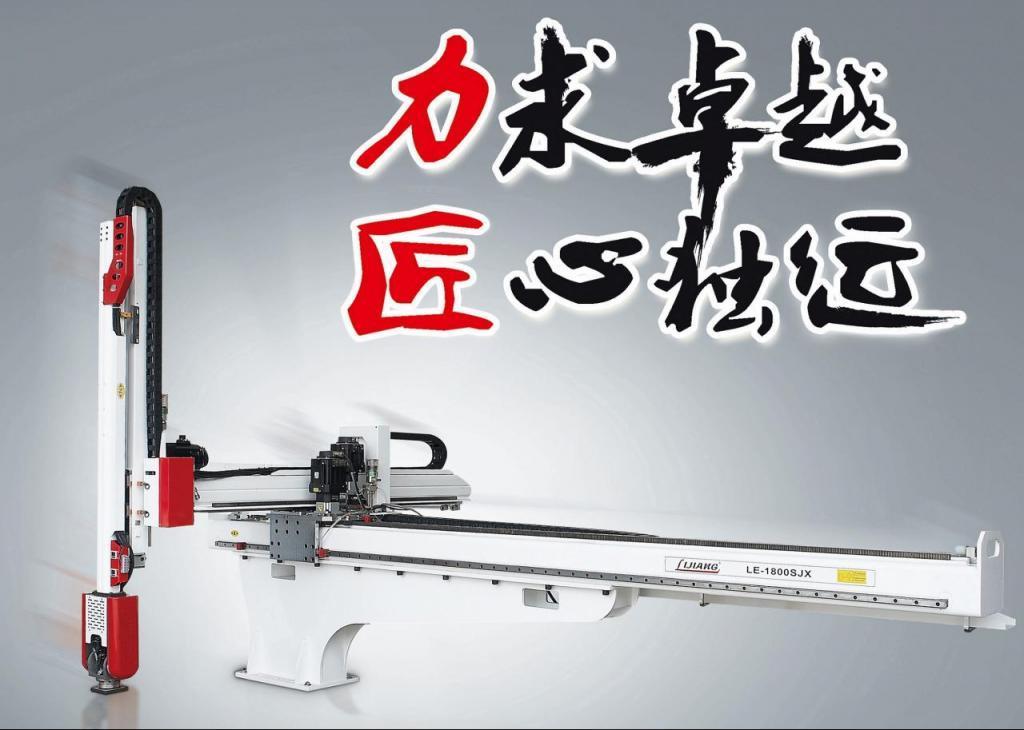 宁波力匠机器人科技有限公司 最新采购和商业信息