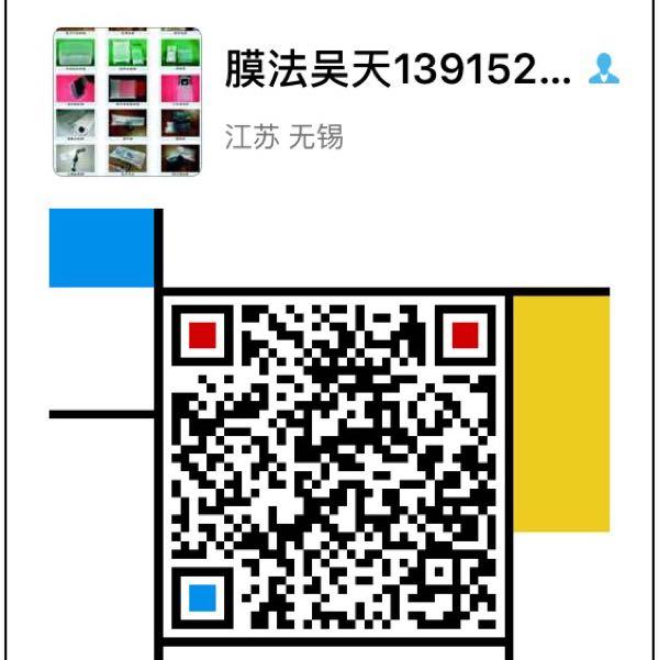 吴亚楠 最新采购和商业信息