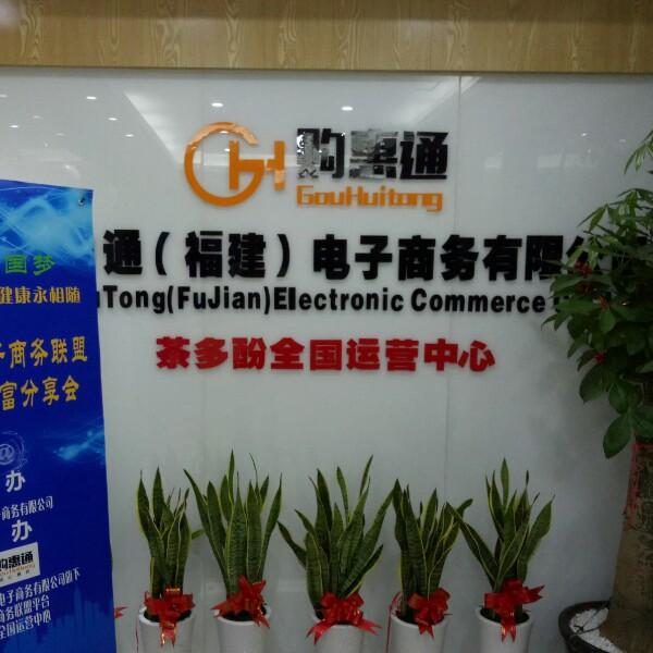 洪一洋 最新采购和商业信息