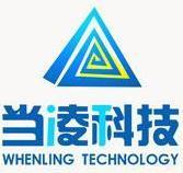 广州当凌信息科技有限公司 最新采购和商业信息