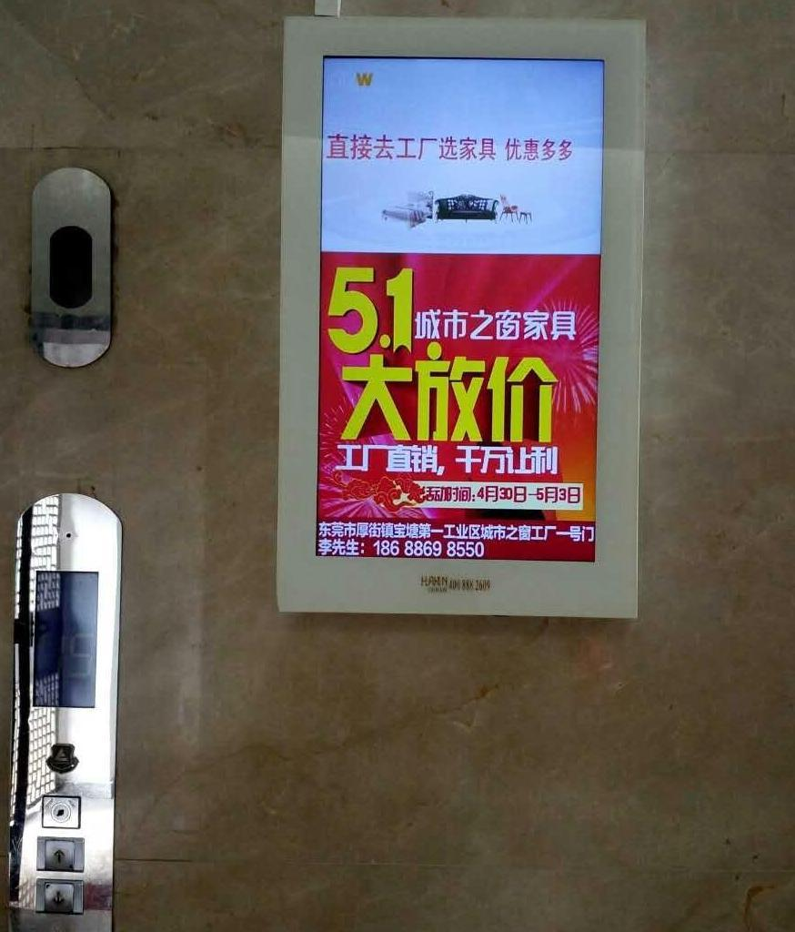 东莞华讯广告有限公司 最新采购和商业信息