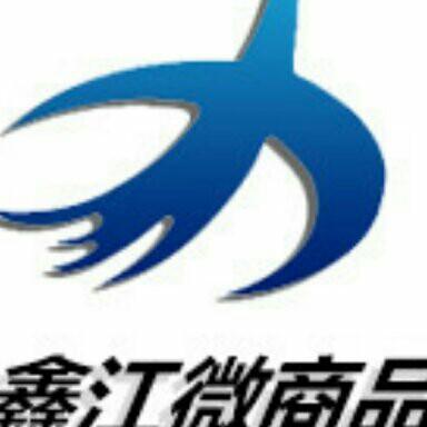 王庆玲 最新采购和商业信息