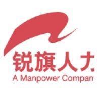广州市锐旗人力资源服务有限公司 最新采购和商业信息