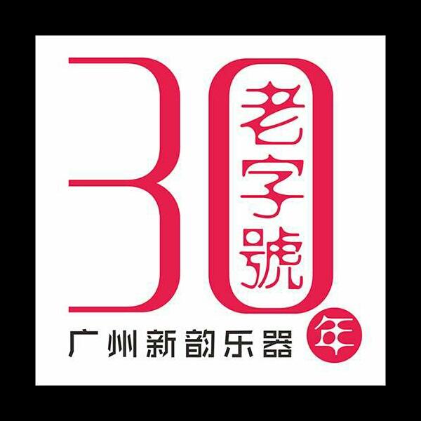 陈文隹 最新采购和商业信息