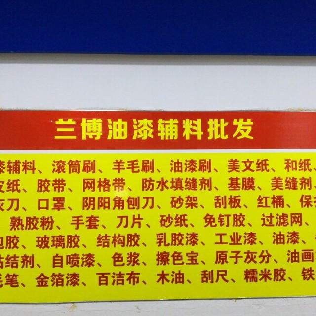 黄博 最新采购和商业信息