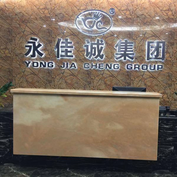 来自张涛发布的供应信息:供应蕾丝面料... - 汕头市永佳诚织造实业有限公司